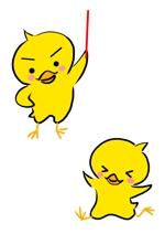 atuko67さんのひよこのキャラクターデザインへの提案