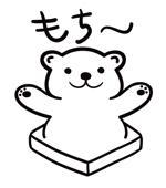 y-imaiさんの商品パッケージに使用する「しろくま」のイラストへの提案