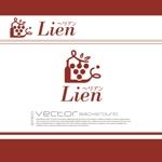 chopin1810lisztさんのワインショップ「Lien~リアン」のロゴ作成への提案
