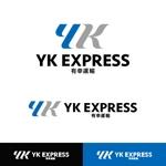 kiri-kiriさんの福岡県・熊本県の物流(運送)会社のロゴ制作への提案