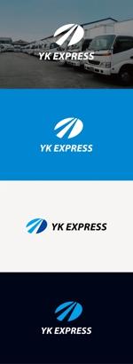 tanaka10さんの福岡県・熊本県の物流(運送)会社のロゴ制作への提案