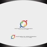 Nakamura__さんの技能実習生送出し事業 組合のロゴへの提案