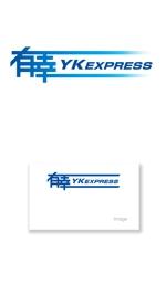 serve2000さんの福岡県・熊本県の物流(運送)会社のロゴ制作への提案