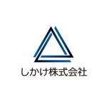 ロゴの厳密な幾何学化、ガイドライン作成への提案