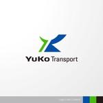 sa_akutsuさんの福岡県・熊本県の物流(運送)会社のロゴ制作への提案
