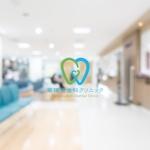 kcd001さんの【歯科医院ロゴ】南陽通歯科クリニック 新規開院への提案