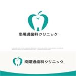 drkigawaさんの【歯科医院ロゴ】南陽通歯科クリニック 新規開院への提案