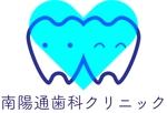 hiraboさんの【歯科医院ロゴ】南陽通歯科クリニック 新規開院への提案