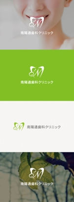 tanaka10さんの【歯科医院ロゴ】南陽通歯科クリニック 新規開院への提案