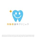 tog_designさんの【歯科医院ロゴ】南陽通歯科クリニック 新規開院への提案