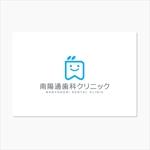 chapterzenさんの【歯科医院ロゴ】南陽通歯科クリニック 新規開院への提案