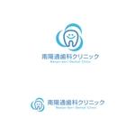 K-digitalsさんの【歯科医院ロゴ】南陽通歯科クリニック 新規開院への提案