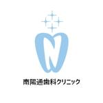 TITICACACOさんの【歯科医院ロゴ】南陽通歯科クリニック 新規開院への提案
