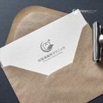 doremidesignさんの【歯科医院ロゴ】南陽通歯科クリニック 新規開院への提案