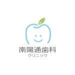 sriracha829さんの【歯科医院ロゴ】南陽通歯科クリニック 新規開院への提案