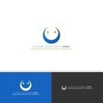 viracochaabinさんの技能実習生送出し事業 組合のロゴへの提案