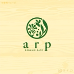 oo_designさんのカフェのロゴへの提案