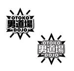 oroshiponsさんのメンズサロン・メンズファッションブランド『男道場』のロゴへの提案