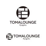 tsujimoさんの民泊屋号「TOMALOUNGE」のロゴデザインへの提案