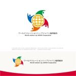 drkigawaさんの技能実習生送出し事業 組合のロゴへの提案