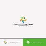 late_designさんの技能実習生送出し事業 組合のロゴへの提案