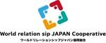hiraboさんの技能実習生送出し事業 組合のロゴへの提案