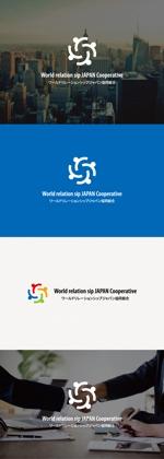 tanaka10さんの技能実習生送出し事業 組合のロゴへの提案