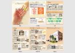 住宅会社「九州八重洲株式会社」の商品パンフレットへの提案