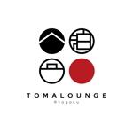 tochi_makiさんの民泊屋号「TOMALOUNGE」のロゴデザインへの提案