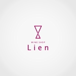 namekugkuraeさんのワインショップ「Lien~リアン」のロゴ作成への提案