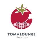 atsuki1130さんの民泊屋号「TOMALOUNGE」のロゴデザインへの提案