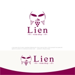 drkigawaさんのワインショップ「Lien~リアン」のロゴ作成への提案