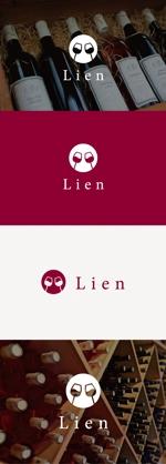 tanaka10さんのワインショップ「Lien~リアン」のロゴ作成への提案