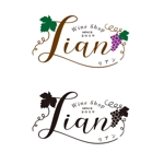 creamdesignさんのワインショップ「Lien~リアン」のロゴ作成への提案