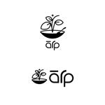 delicious-designさんのカフェのロゴへの提案