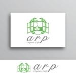 White-designさんのカフェのロゴへの提案