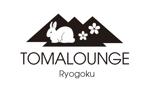 RYOQUVOさんの民泊屋号「TOMALOUNGE」のロゴデザインへの提案