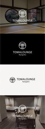 tanaka10さんの民泊屋号「TOMALOUNGE」のロゴデザインへの提案