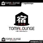 kiirosinさんの民泊屋号「TOMALOUNGE」のロゴデザインへの提案