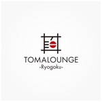 siftさんの民泊屋号「TOMALOUNGE」のロゴデザインへの提案