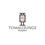 sriracha829さんの民泊屋号「TOMALOUNGE」のロゴデザインへの提案