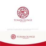 drkigawaさんの民泊屋号「TOMALOUNGE」のロゴデザインへの提案