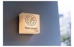 tora_09さんの民泊屋号「TOMALOUNGE」のロゴデザインへの提案