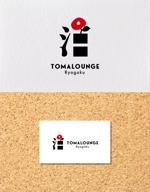 nakagami3さんの民泊屋号「TOMALOUNGE」のロゴデザインへの提案