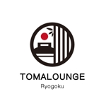 Gumiri_333さんの民泊屋号「TOMALOUNGE」のロゴデザインへの提案