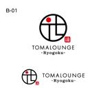 otandaさんの民泊屋号「TOMALOUNGE」のロゴデザインへの提案