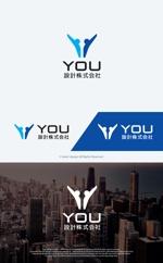 take5-designさんのホームページで使用する「YOU設計株式会社」ロゴへの提案
