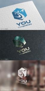 moguaiさんのホームページで使用する「YOU設計株式会社」ロゴへの提案