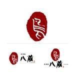 marukeiさんの郊外型総合居酒屋「八蔵(やぐら)」のロゴマークへの提案