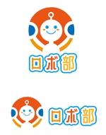 dd51さんのロボットプログラミング教室のロボコンコース「ロボ部」のロゴへの提案